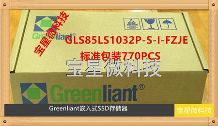 GLS-770-880