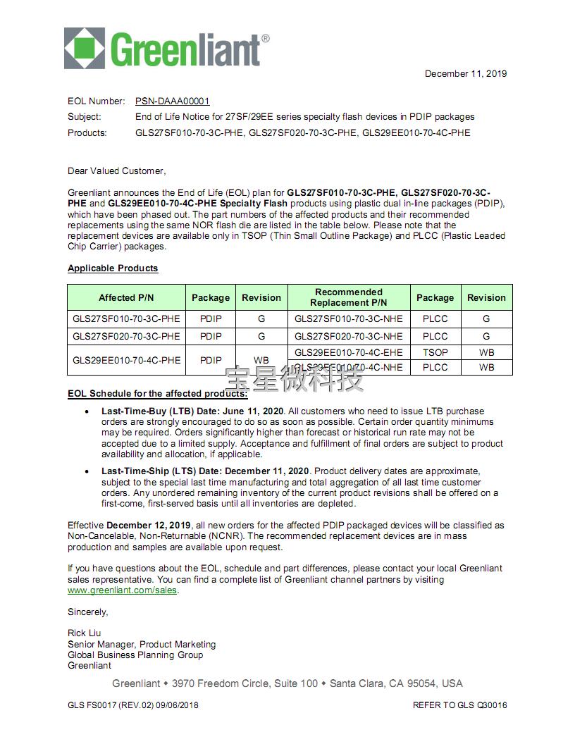 GLS27SF-GLS29EE系列产品停产通知(PDIP)