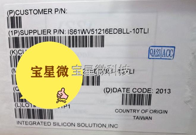 IS61WV51216EDBLL-10TLI-2020
