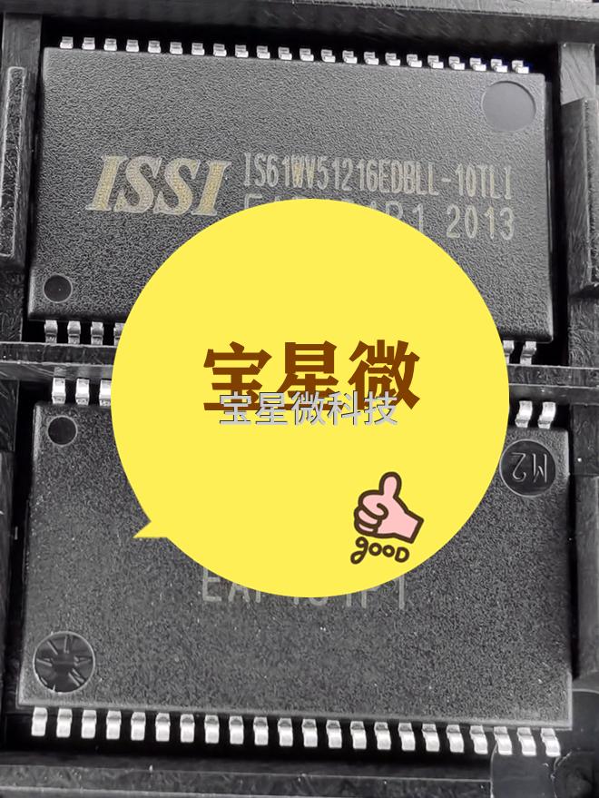 IS61WV51216EDBLL-10TLI-20+