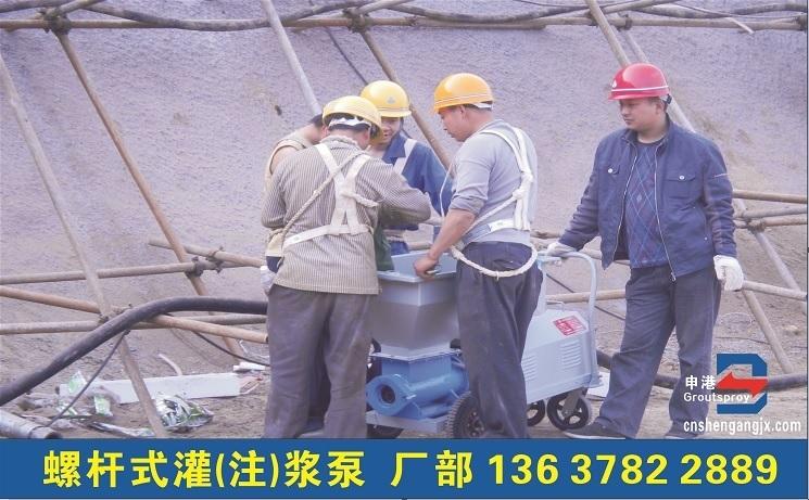 水泥注浆泵公司