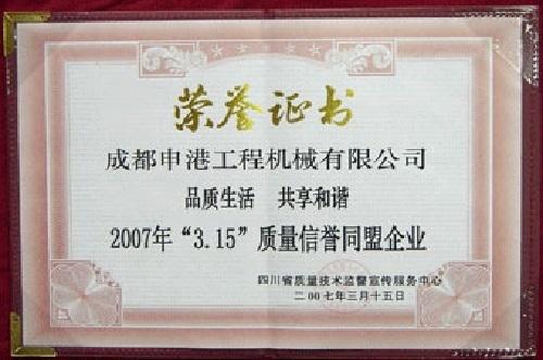 2007年3