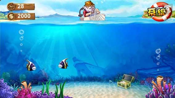 千万玩家认可的捕鱼游戏
