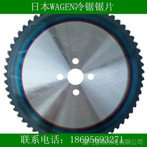 日本和源WAGEN锯片,和源切铁和不锈钢专用冷锯机锯片285*2.0*60T