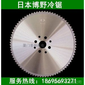 日本博野切铁管,铁棒陶瓷冷锯锯片HIRNON,285*2.0*32*80T锯片