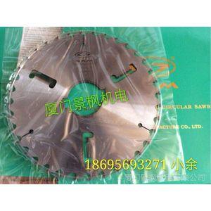 GKM多片锯锯片,GKM650*5.5/3.8圆木合金锯片,台湾GKM锯片