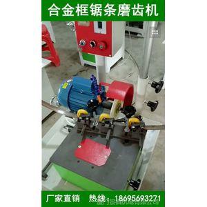老式锰钢自动磨齿机 自动拨齿 锰钢锯条 双金属锯条磨齿机