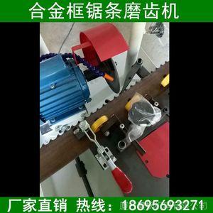 卧式带锯机,上卧锯,下卧锯自动拨齿数控磨齿机4200-5500长度