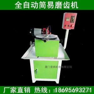 厦门优惠的简易磨齿机 全自动拨齿精准 多片锯推台锯电子开料锯