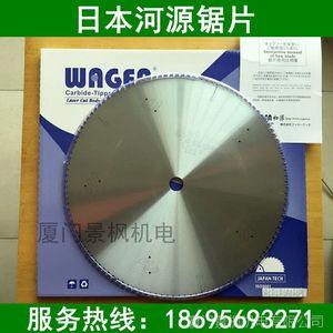 日本和源切铝材专用合金圆锯片,WAGEN和源专用双头锯元锯片