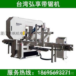 台湾弘享带锯机,台湾带锯条,台湾卧式立式SAWYER木工合金带锯
