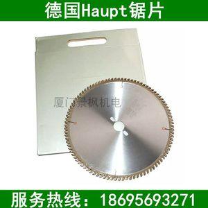 非标定制德国HAUPT锯片,HAUPT铝合金锯片850-900-950-1000外径