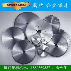 高端切亚克力音响相框导光板有机玻璃硬质合金锯片日本进口255*2.0*25.4*120T