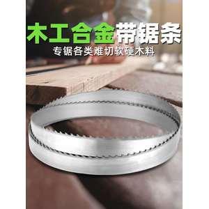 合金带锯条钨钢刀头卧式锯条立式锯条生产厂家
