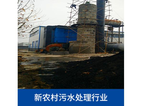 新农村污水站点工程