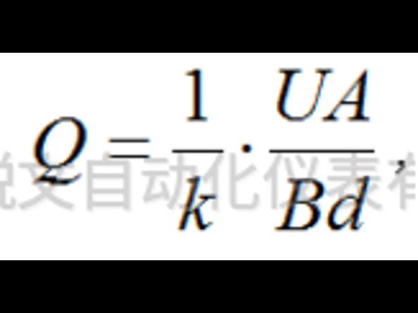 电磁流量计的分类