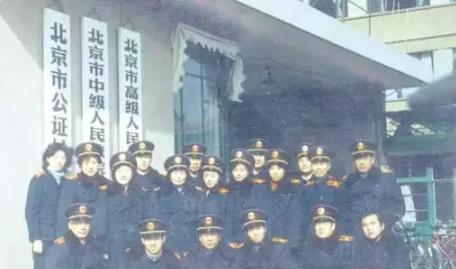 1984款军警式制服