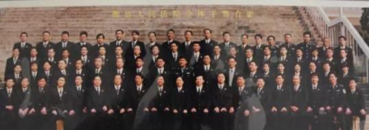 衢县人民法院全体干警合影(2000款春秋装)