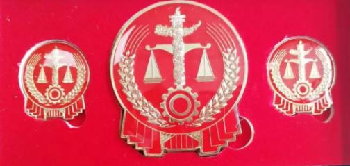 法院大小法徽