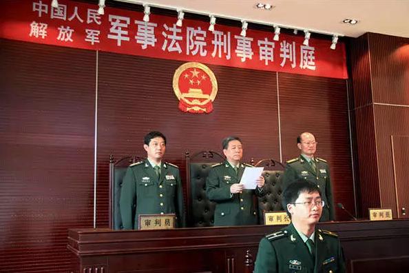 军事法院法官身着军装出庭