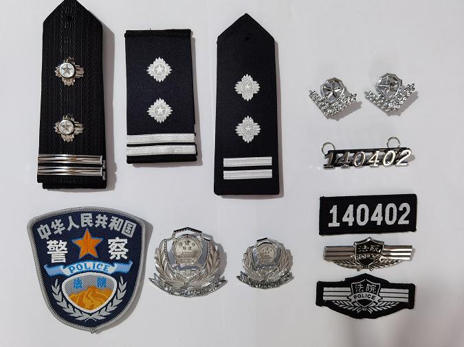 法警制服标志 肩章 胸牌