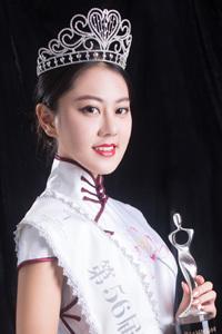 2016年第56屆國際(ji)小(xiao)姐中(zhong)國大(da)賽