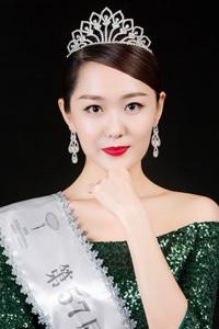 2017年第57屆國際(ji)小(xiao)姐中(zhong)國大(da)賽