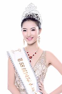 2018年第58屆國際(ji)小(xiao)姐中(zhong)國大(da)賽