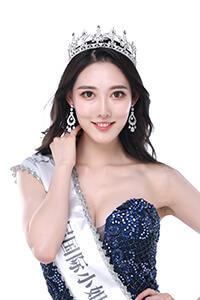 2019年第59屆國際(ji)小(xiao)姐中(zhong)國大(da)賽