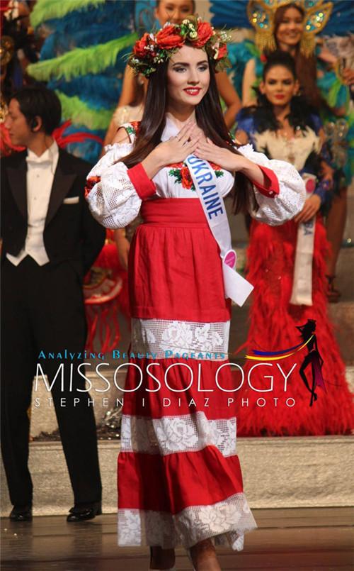 2016年第56届国际小姐全球总决赛