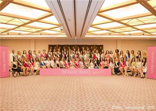 2015年第55届国际小姐全球总决赛