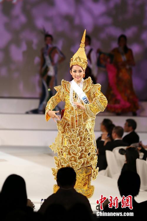 2014年第54届国际小姐全球总决赛