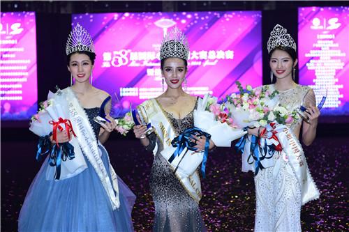 2018年第58国际小姐中国大赛