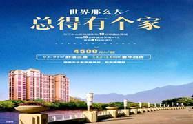 万江小产权房出售信息-尚城雅居