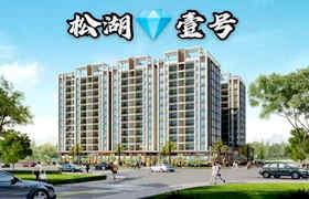 「大岭山小产权」-松湖壹号正规报建,双地铁口,7栋封闭式小区