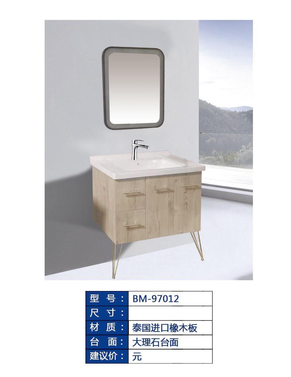 BM-97012
