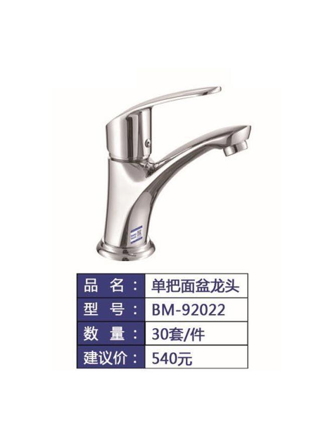BM-92022
