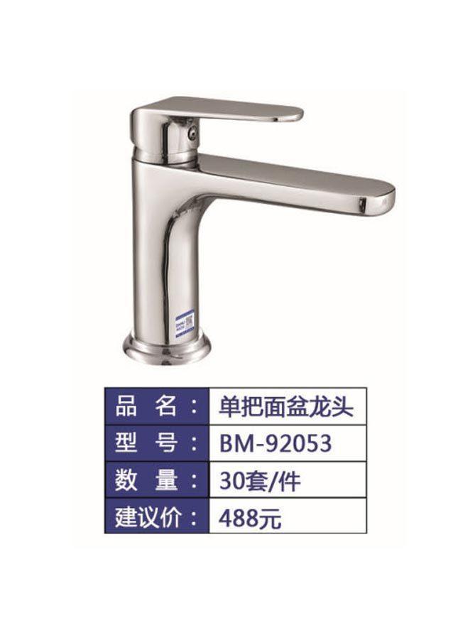 BM-92053
