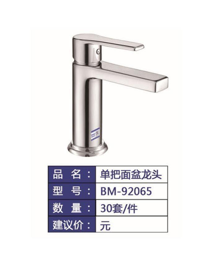 BM-92065