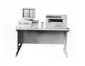 RTS-01红外测温扫描装置
