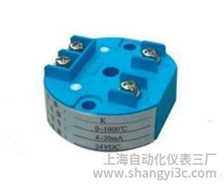 SBWR-2260常规型热电偶温度变送器