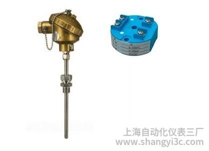 SBWR-2280/338K热电偶一体化温度变送器