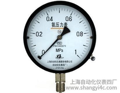 YA-100/150氨压力表