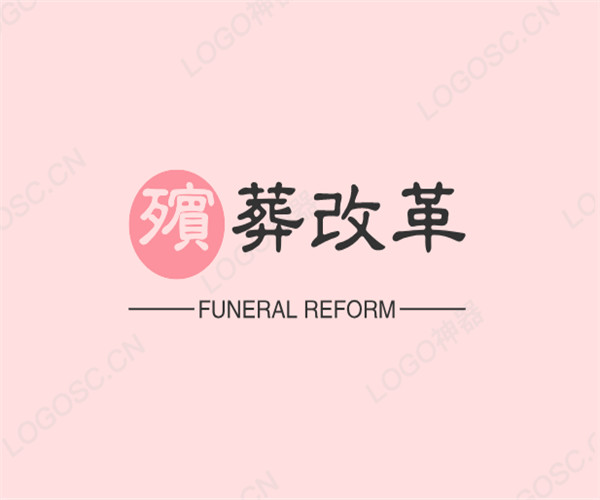 """殡葬法中""""法""""字的起源及意义"""