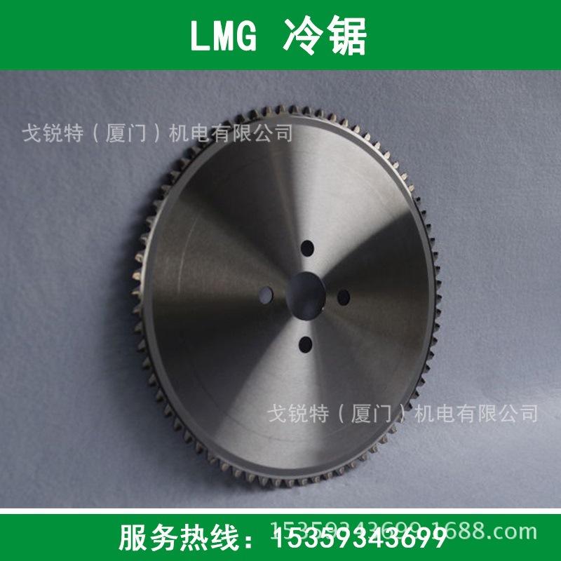金属冷锯切钢冷锯轴承钢专用冷锯钢棒材管材金