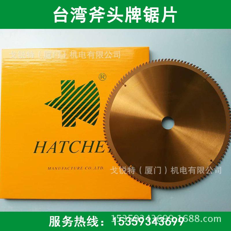 台湾斧头牌锯片305*120T切割有机玻璃锯片