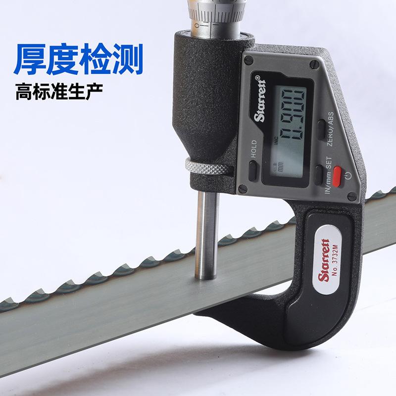 钨钢合金框锯条木工机械超薄司太立材质重竹硬质木材加工厂家定制