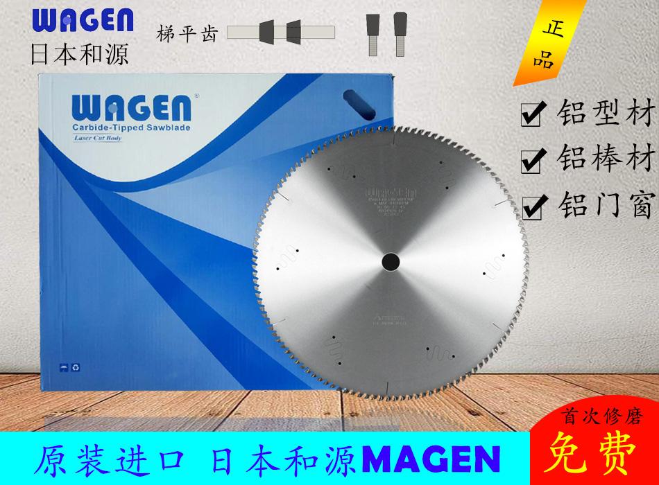 双头锯锯片WAGEN进口和源450 500塑钢门窗铝合金断桥铝角码专用