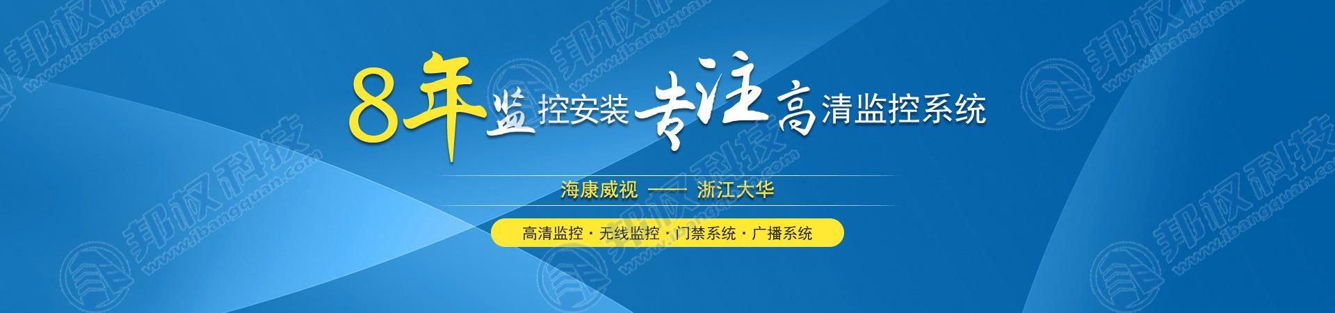 真空鍍膜加工,可達一站式設計生產電鍍及擁有高精密真空鍍膜設備