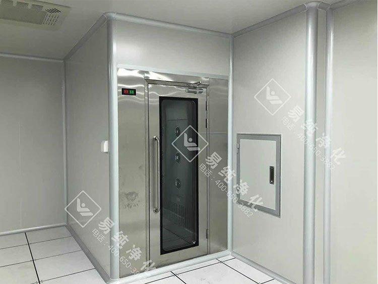 Fungus Cleanroom Air Shower